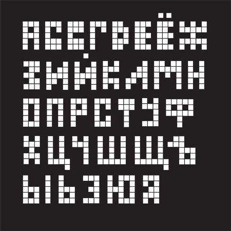constructive: Pixel retro font. Constructive light Cyrillic alphabet for a dark background