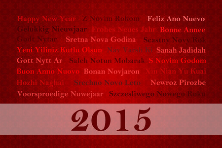 worldwide wish: red happy new year 2015 background, different languages