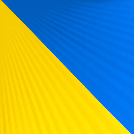 bosnian: Abstract waving yellow blue ribbon flag Illustration