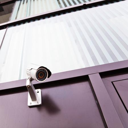 building entrance: video surveillance at a building entrance