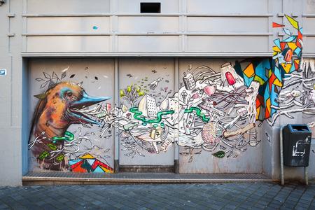 Heerlen, Netherlands - April 11, 2016: mural artwork in Heerlen. Heerlen is a city which provides art at public spaces, so the city is full of it