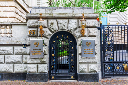 diplomatic: Berlin, Germany - May 17, 2016: side entrance of the Russian Embassy in Berlin. It is the main seat of the diplomatic mission of Russia in Germany
