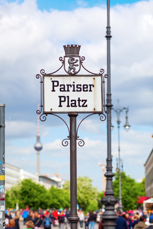 street name sign: antique street name sign of the Pariser Square in Berlin, Germany Stock Photo