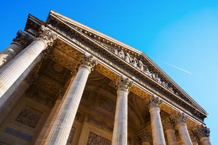 pantheon: historic Pantheon in the Quartier Latin district in Paris, France Editorial