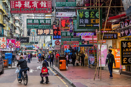 Hong Kong, Hong Kong - March 11, 2017: street scene in Kowloon Hong Kong, with unidentified people. HK is one of worlds most significant financial centres and the 4th most densely populated state Editorial