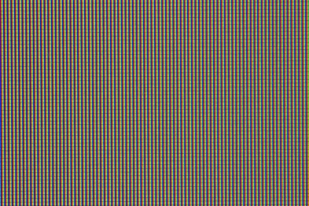 rgb: RGB screen Stock Photo