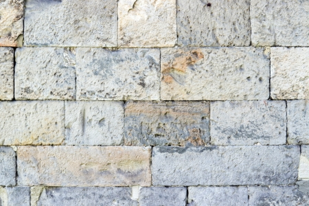 Part of a old stone wall, for background or texture. photo