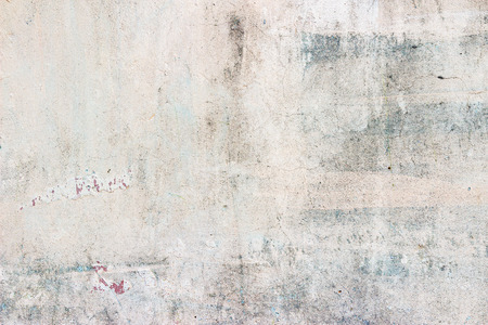 Grunge textures backgrounds. Perfect background with space Stock Photo