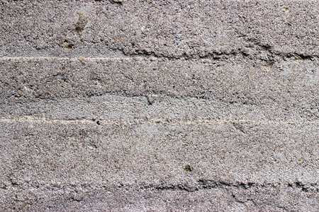grungy: Grungy concrete wall as background texture Stock Photo