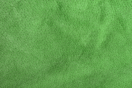 Closeup of suede for use as a background. Stock Photo