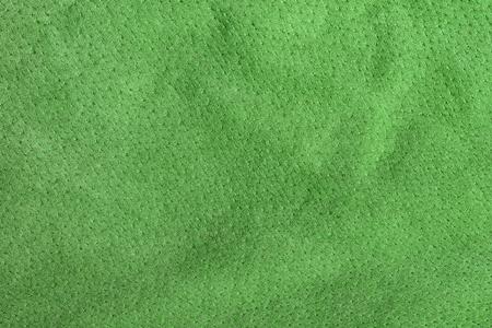 Nahaufnahme des Wildleders zur Verwendung als Hintergrund. Standard-Bild