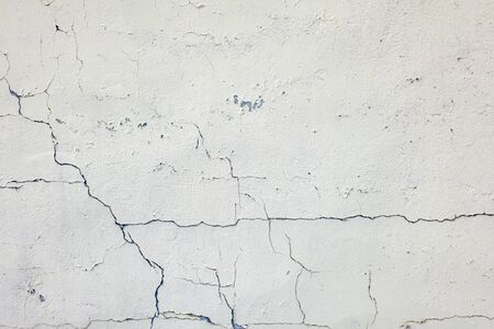Old white grunge concrete wall background or texture. Stok Fotoğraf