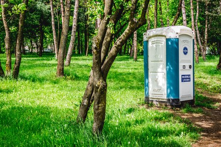 Shot to an ecological  public toilette situated in a park to maintain the park clean