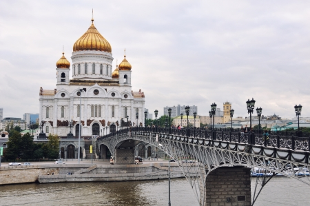 Cathedral of Christ the Savior, Moscow, Russia with Patriarshiy Bridge photo