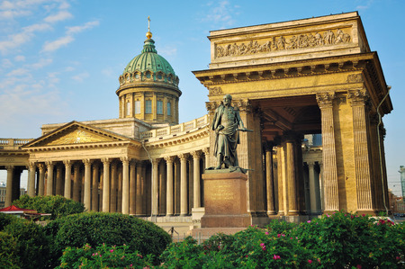 kazan: View of Kazan Cathedral, Saint Petersburg, Russia Stock Photo