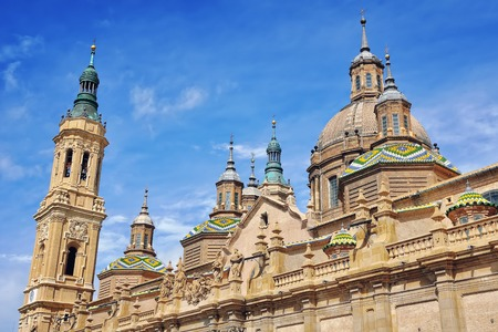 roman pillar: Cathedral of Our Lady of Pillar - a roman catholic church in Saragossa, Aragon, Spain