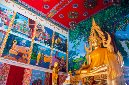 incorporates: KOH SAMUI, THAILAND - APRIL 26, 2014: Beautiful ceiling of one of the Buddhist temples at Wat Plai Laem in resort island. The design incorporates elements of Chinese and Thai traditions