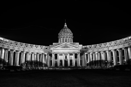 palacio ruso: Cathedral of Our Lady of Kazan in Saint Petersburg Foto de archivo