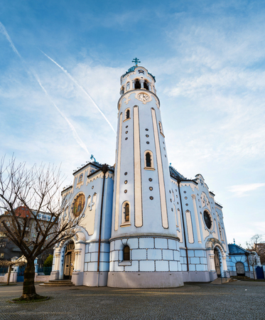Blue church of St. Elizabeth in Bratislava, Slovakia during the day Stock Photo