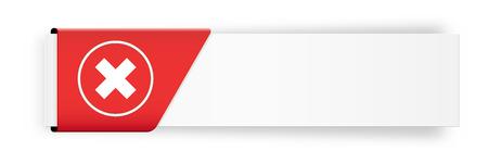falso: El botón blanco en blanco con falsa pictograma