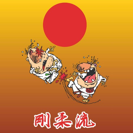 kumite: MAE GERI-KICK WHILE THE DUEL-KUMITE BETWEEN THE TWO KARATE FIGHTERS  Illustration