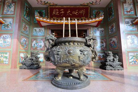 Incense: incense burner
