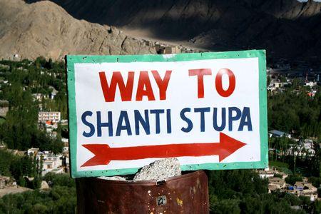 shanti: Way to Shanti stupa