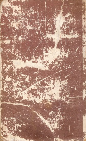 Shabby texture, background of brown color Stock Photo
