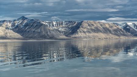 spitsbergen: Svalbard. Spitsbergen
