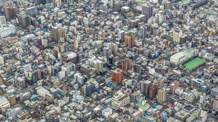 districts: Kyoto. Top view.