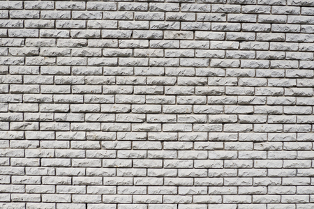 Texture of the bricks of buildings. Stock Photo