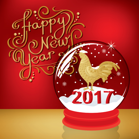 Happy Chinese new year 2017, year of rooster