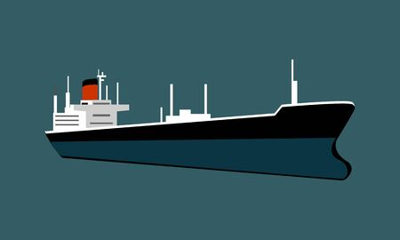 Vector - Illustration of  Container Cargo Freighter Ship
