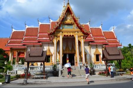 chalong: Chalong temple Phuket