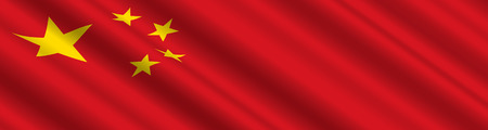 china flag: Chinese Flag in the Wind