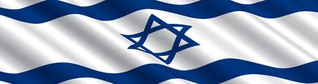 israeli: Bandera israel� in the Wind