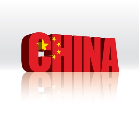 3D China Word Text Flag