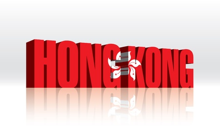 3D Hong Kong Word Text Flag