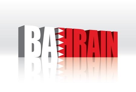 3D Bahrain Word Text Flag Stock Vector - 16173472