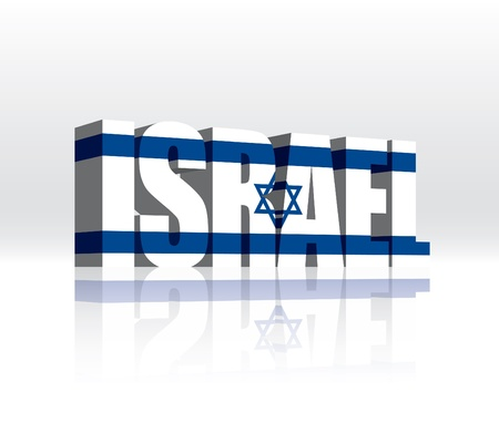 3D Israel Word Text Flag  Vector