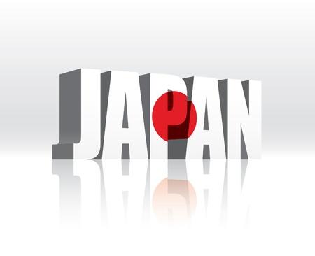 3D Japan Word Text Flag Stock Vector - 16173469