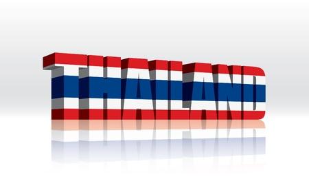 3D Vector Thailand Word Text Flag  向量圖像