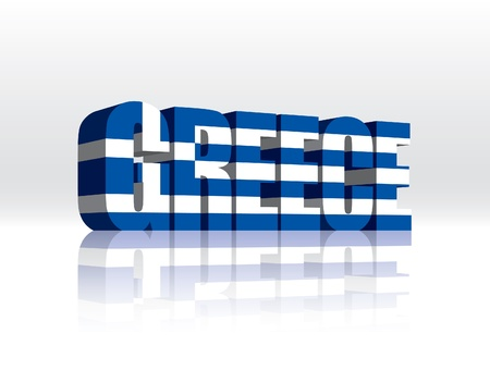 3D Vector Greece Word Text Flag