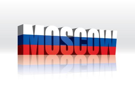 3D 벡터 러시아 모스크바 워드 텍스트 플래그