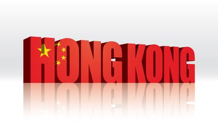 3D Vector Hong Kong (China) Word Text Flag