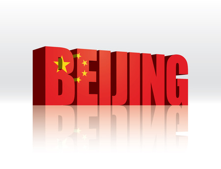 chinese flag: 3D Vector Beijing (China) Word Text Flag  Illustration