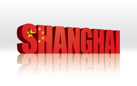 chinese flag: 3D Vector Shanghai (China) Word Text Flag