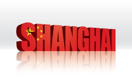 3D Vector Shanghai (China) Word Text Flag Stock fotó - 23838880