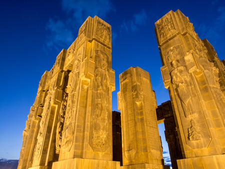 chronicle: The chronicle of Georgia  Stonehenge  in Tbilisi, Georgia, illuminated by night  Stock Photo