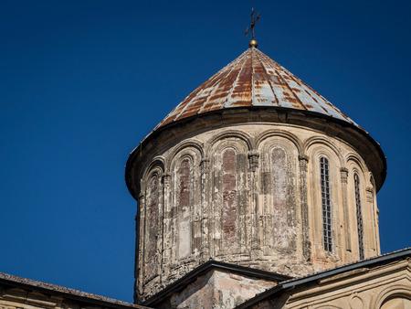 monastic sites: Dome of the Gelati monastic complex close to Kutaisi, Imereti region, Georgia  Gelati is a UNESCO heritage site  Stock Photo